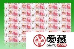 """澳门龙钞35连体整版钞与千禧龙钞收藏价值的""""PK""""之战"""