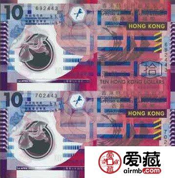 香港公益金10元整版连体钞实现大转变