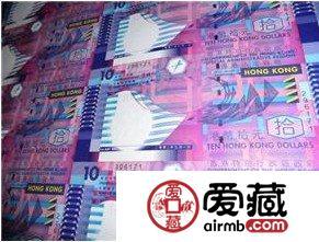 香港公益金10元整版连体钞实现价格连跳