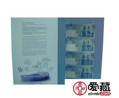 香港公益金连体钞增值后劲强