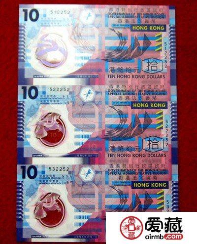 香港银行10元公益金整版钞不负众望