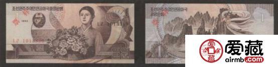 1圆(1992年版)