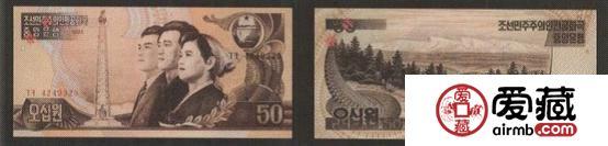 50圆(1992年版)