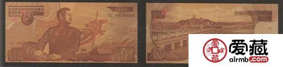 10圆(1998年版)