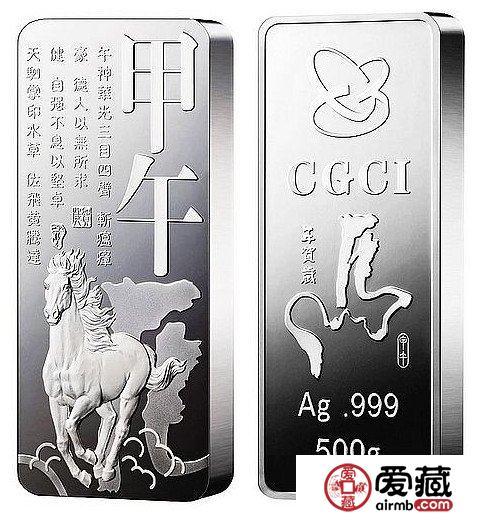 9月14日金银纪念币收藏价格行情