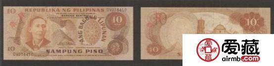 10比索(1970年)
