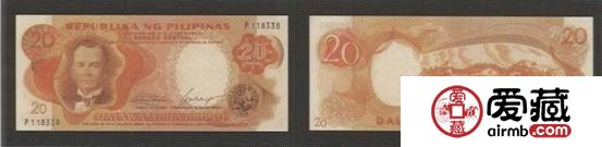 20比索(1969年)