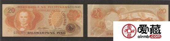 20比索(1970年)
