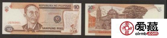 10比索(1985-94年)