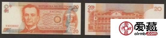 20比索(1986-94年)
