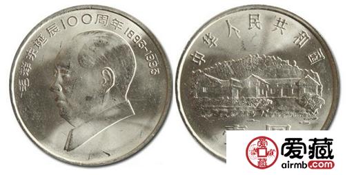 """对于""""毛泽东诞辰100周年流通纪念币""""的创作"""