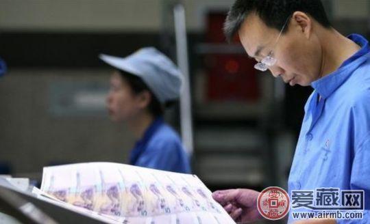 人民币的印制过程