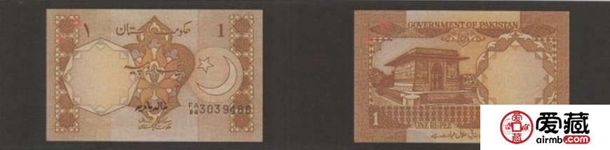 1983版1卢比