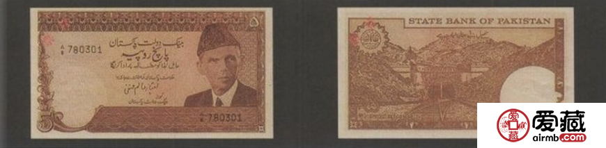 1975~1984版5卢比