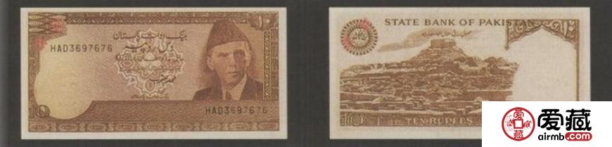 1975~1984版10卢比