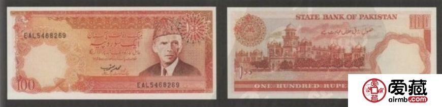 1975~1984版100卢比