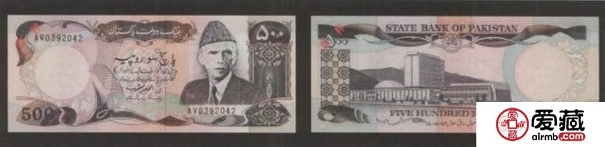 1986版500卢比
