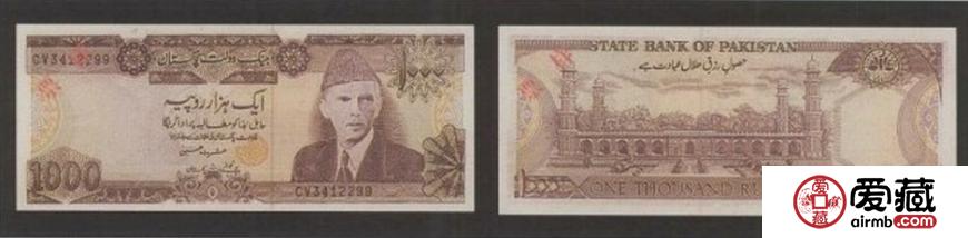 1987版1000卢比