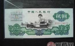 9月16日人民幣收藏市場每日報價