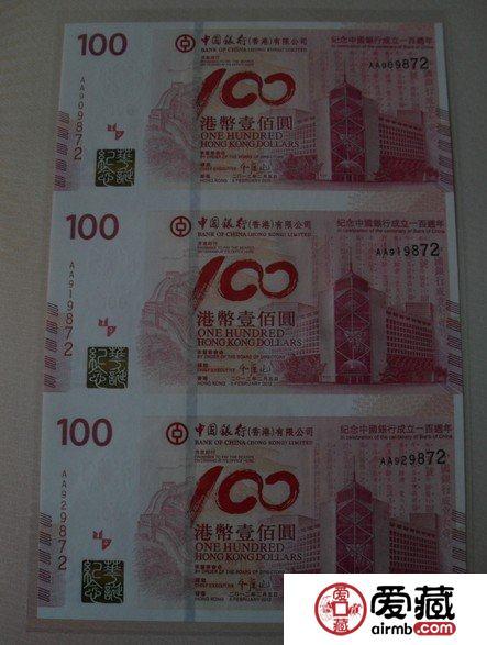 香港中银三连体背后隐藏的商机