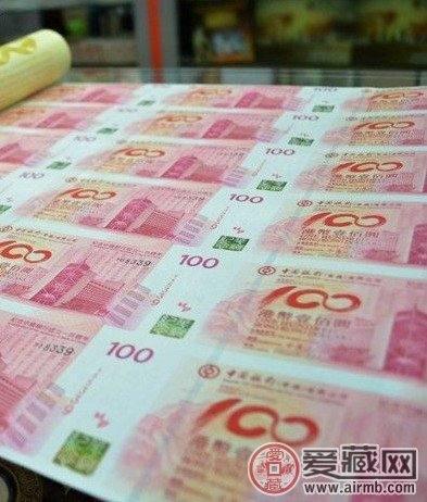 中銀100周年紀念鈔三連體博得市場贊賞
