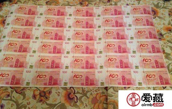 中银100周年纪念钞三连体价格走势上扬