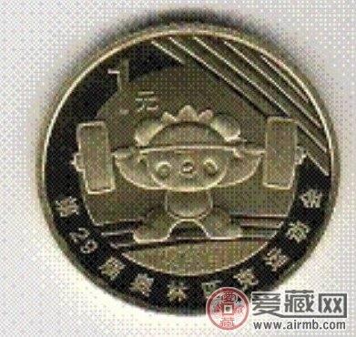 金属流通纪念币的分类