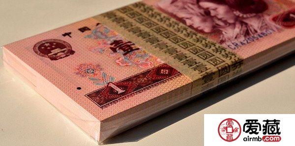 9月17日纸币收藏市场成交价格