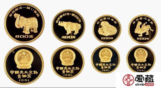 中国出土文物青铜器纪念币