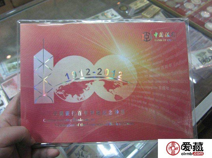 有必要购买香港中银30连体钞?