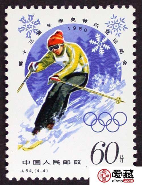 新中国奥林匹克邮票