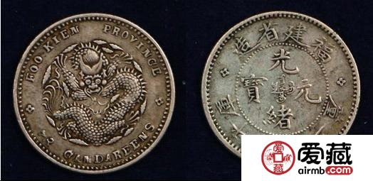 满清晚期银元图片鉴赏——团龙银币