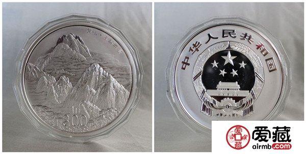 9月21日金银纪念币最新行情分析