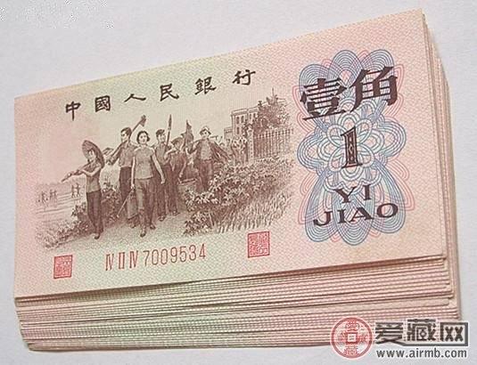 9月21日钱币收藏市场最新行情