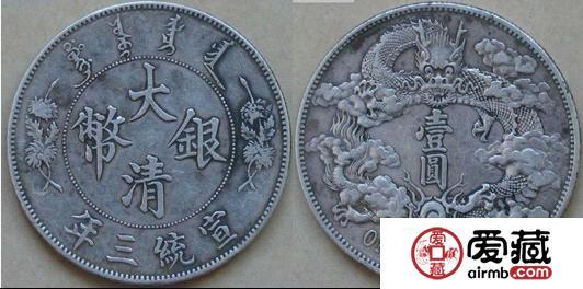 满清晚期的银元图片鉴赏——大清银币
