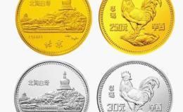 中国辛酉(鸡)年生肖纪念币图片鉴赏