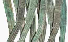 战国齐国货币图片鉴赏——齐明刀