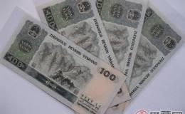 9月23日人民幣收藏最新市場動態