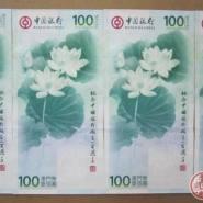 9月26日纸币市场每日成交价格分析
