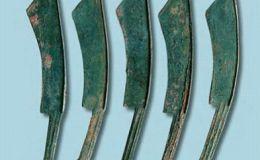战国货币图片鉴赏——燕国尖首刀