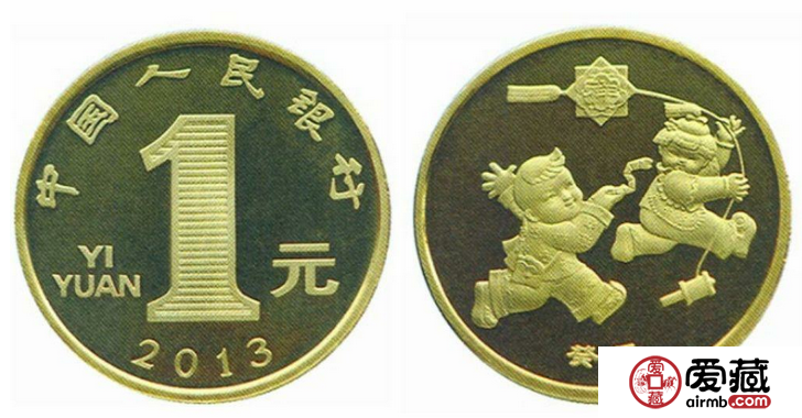 9月28日金银纪念币收藏行情动态