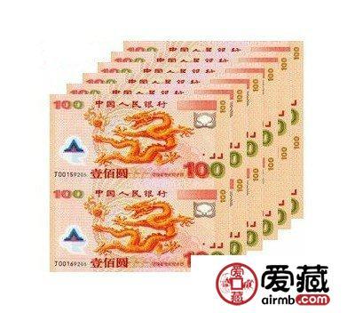 9月29日连体纪念钞收藏价格动态