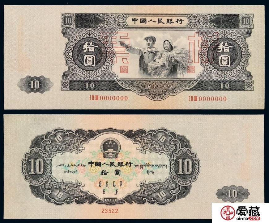 9月29日第二版人民币最新市场报价
