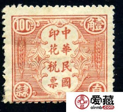 """""""柱式""""布局设计的邮票"""