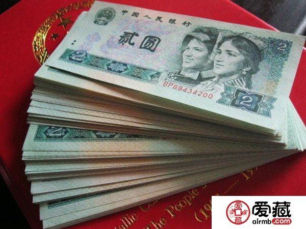 9月29卢工邮币卡市场最新报价