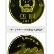 9月29日金银纪念币价格最新趋势