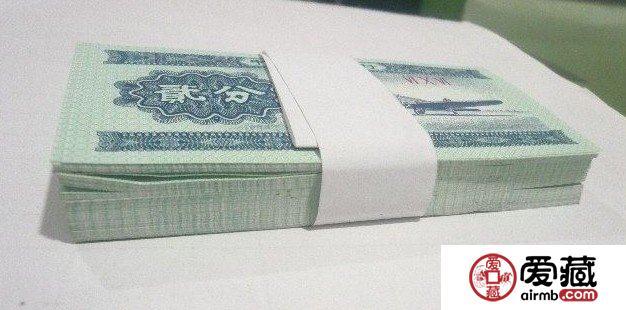 9月26日第三套人民币最新收藏行情