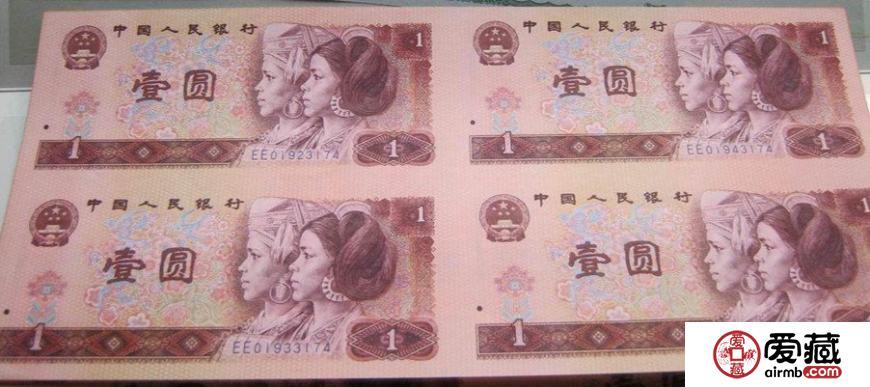 9月26日连体钞纪念钞收藏每日报价