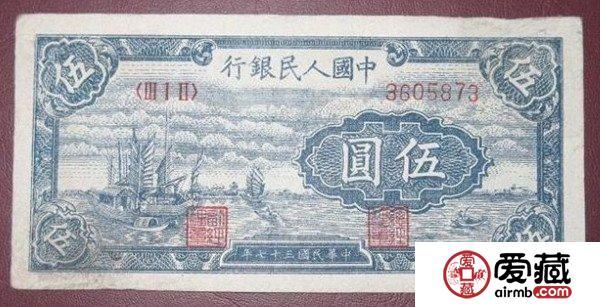 10月6日一版币最新报价