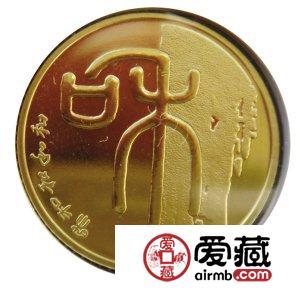 10月6日流通纪念币最新价格播报
